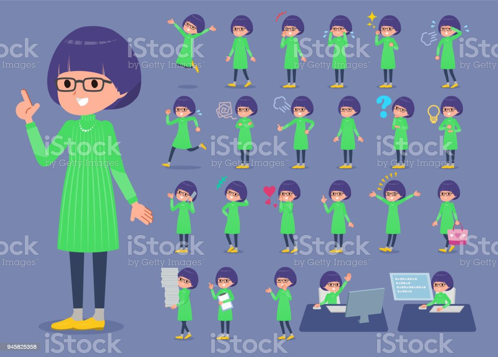 flat type Green clothes Glasses girl_1 vector art illustration