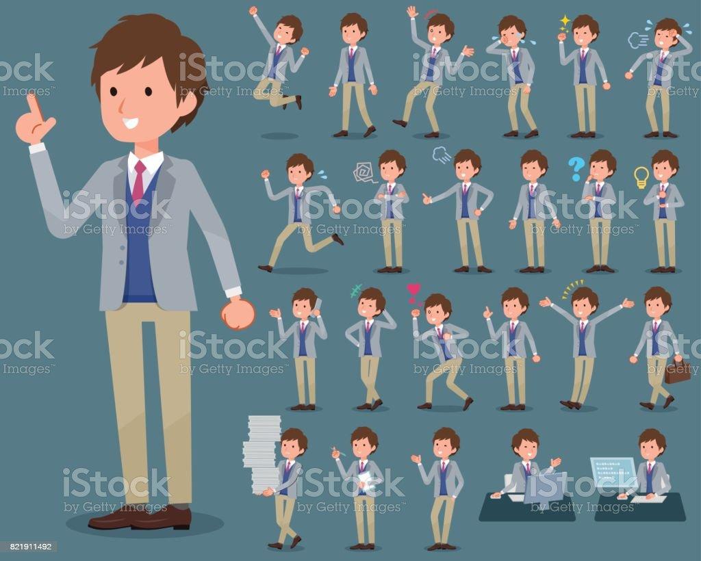 平型ジャケット青色のベスト men_1 ベクターアートイラスト