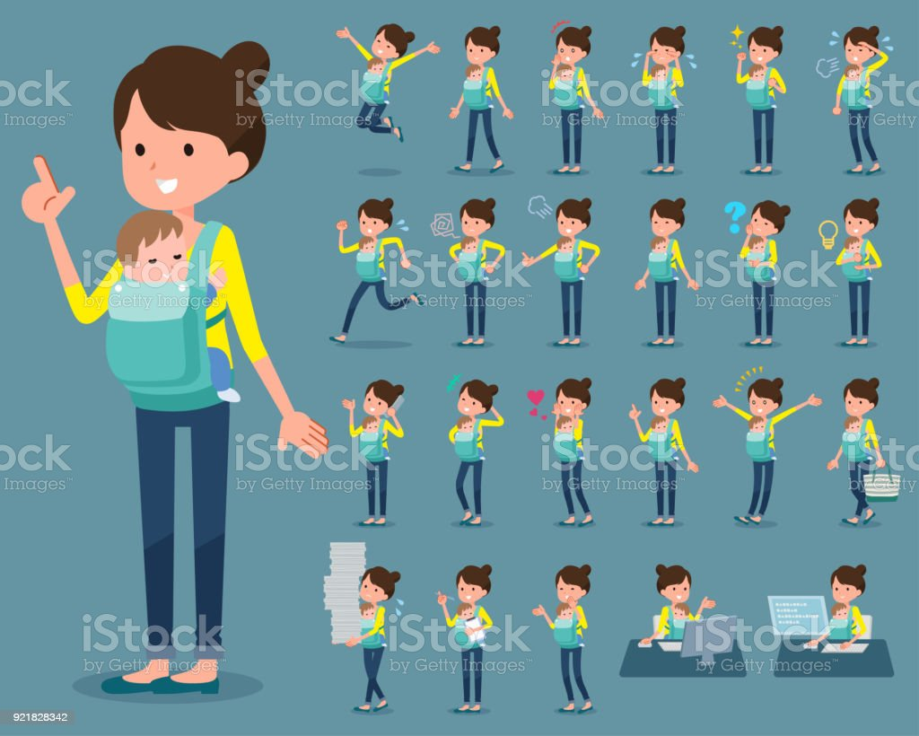 flat type Mother and baby_1 vector art illustration