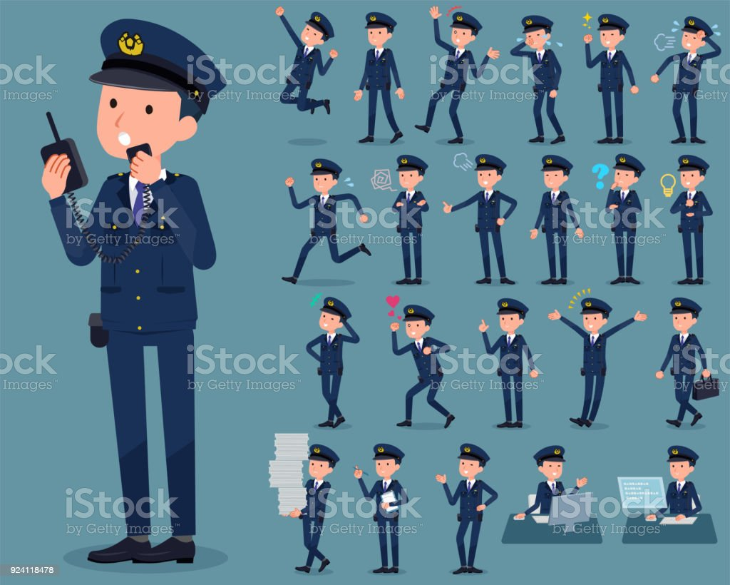 appartement type police men_1 - Illustration vectorielle