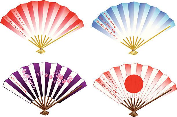 Royalty Free Hand Fan Clip Art, Vector Images ... (612 x 406 Pixel)