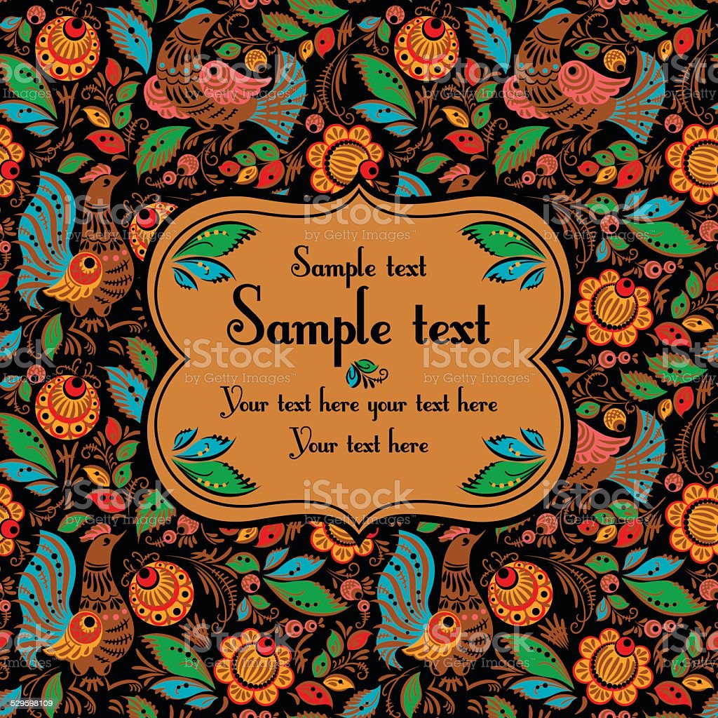 Folk painting seamless with sample text vector art illustration