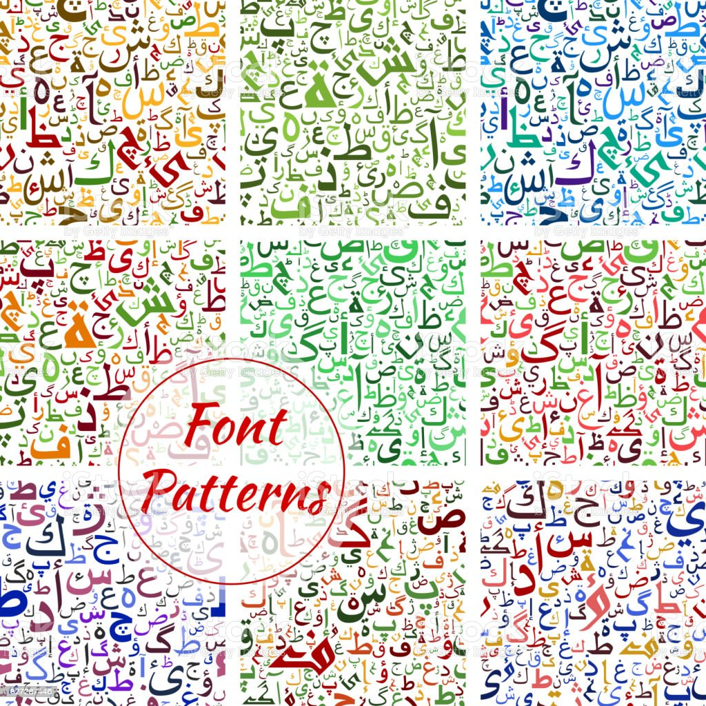 Font vector patterns set, arabic alphabet letters vector art illustration