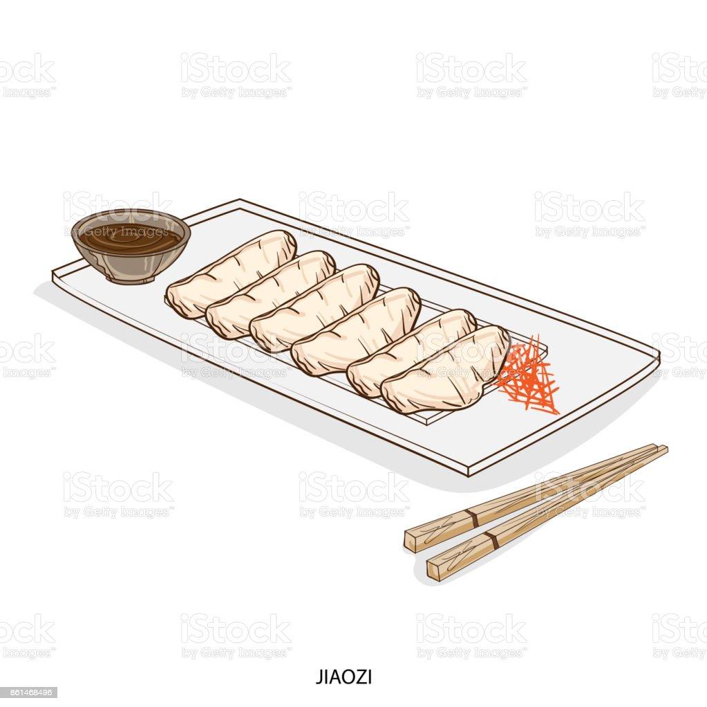 食品オブジェクト餃子手描き イラストレーションのベクターアート素材