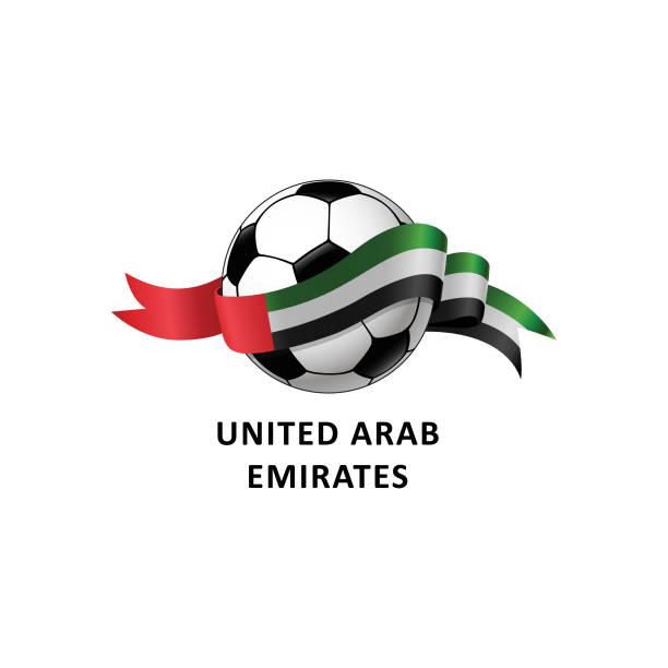 足球與阿拉伯聯合大公國國旗五顏六色的蹤跡。 - uae flag 幅插畫檔、美工圖案、卡通及圖標