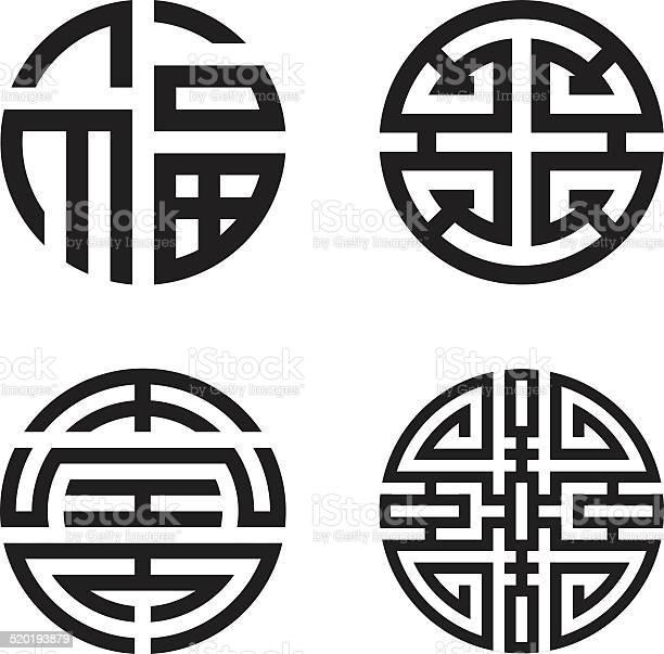 Four blessings fu lu shou and cai vector id520193879?b=1&k=6&m=520193879&s=612x612&h=nn9ikwxbjo sreiwcbxfvkhfqs  u3jrlfa46baplju=