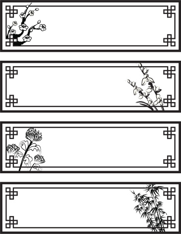 Four Gentlemen of Flowers Banners