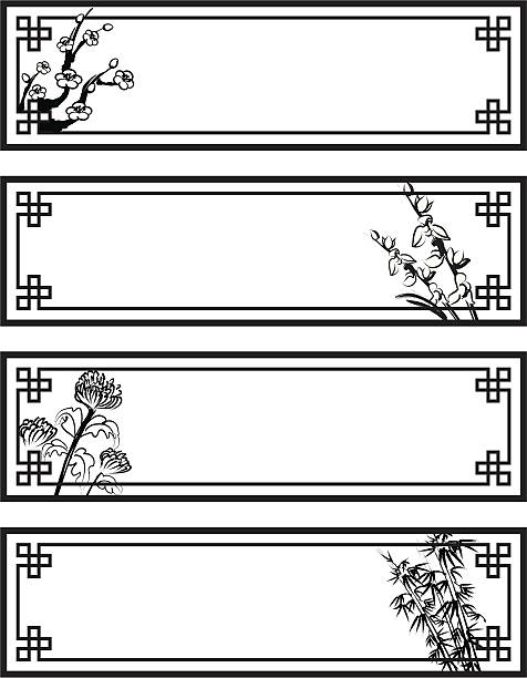 Four Gentlemen of Flowers Banners Vector Illustration - Four Gentlemen of Flowers Banner plum blossom stock illustrations