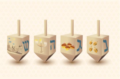 Four Hanukkah Dreidels