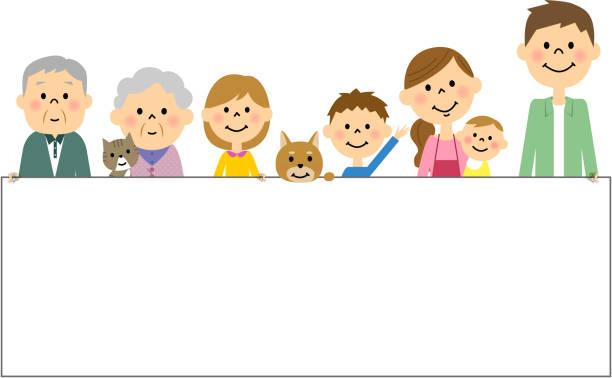 frame of a family - 家族 日本人点のイラスト素材/クリップアート素材/マンガ素材/アイコン素材