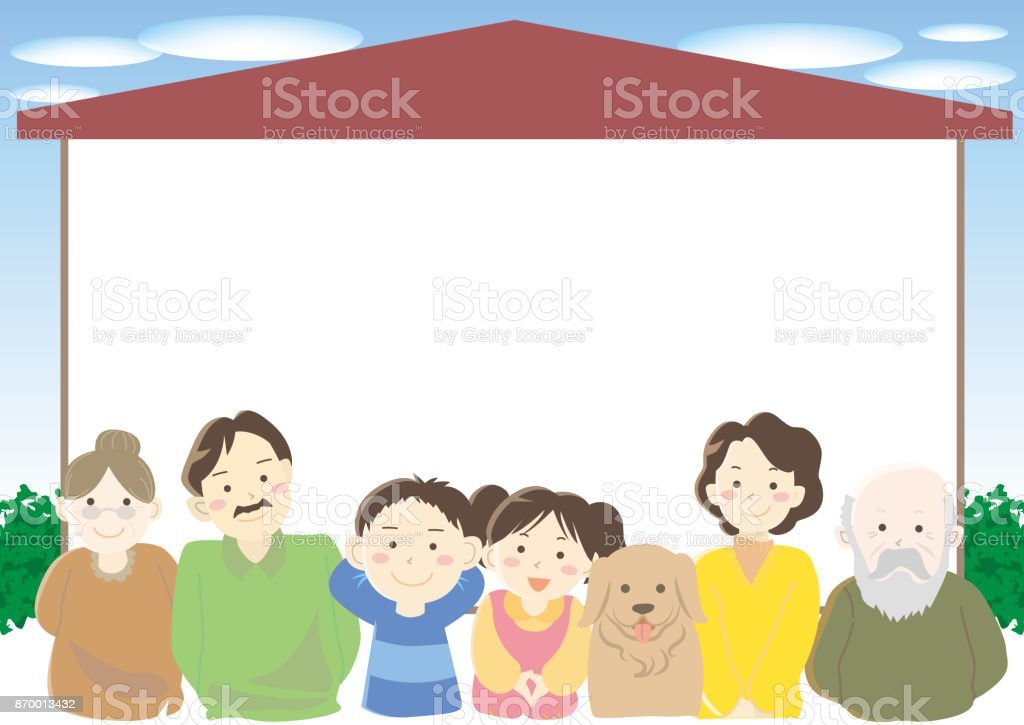 Frame of Family and new house vector art illustration