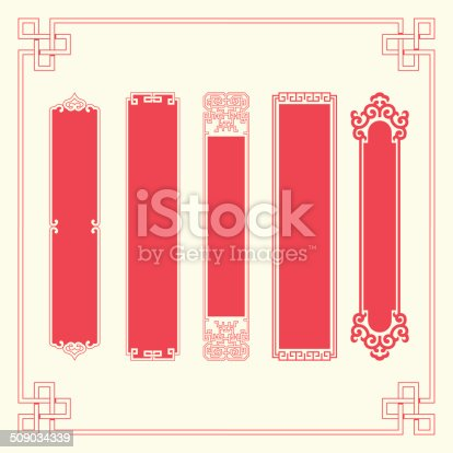 Some Chinese traditional style plaques,they are found in the Chinese ancient architecture(beams), or royal and aristocratic Gardens(doors).Through the use and the long time evolution, which have become classic symbols and decorations,copy space.
