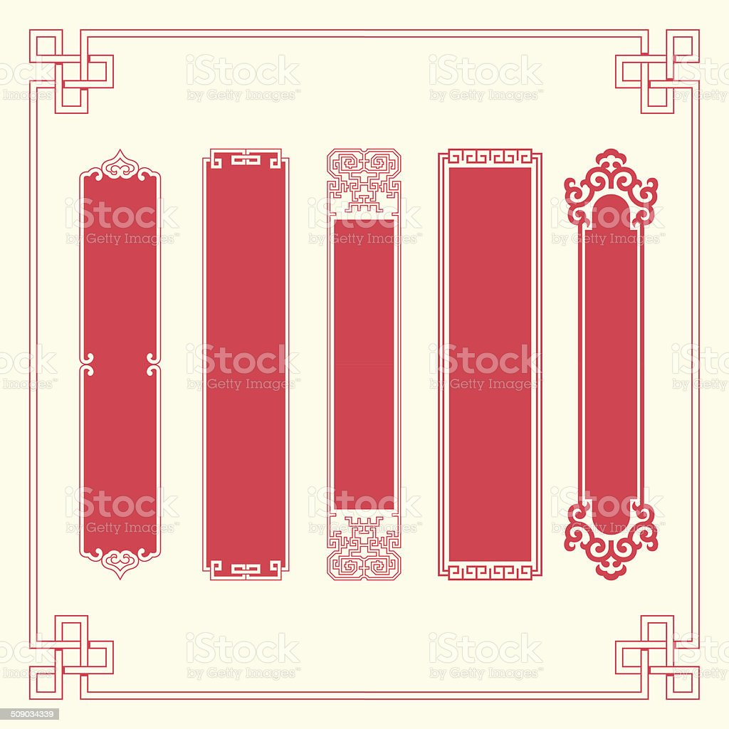 Frames and Plaques of Chinese style vector art illustration