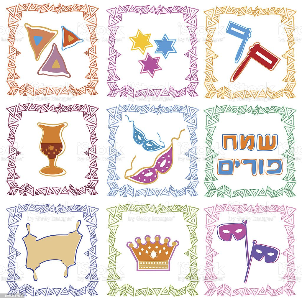 Frames With Symbols of Purim royalty-free stock vector art