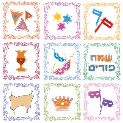 Frames With Symbols of Purim
