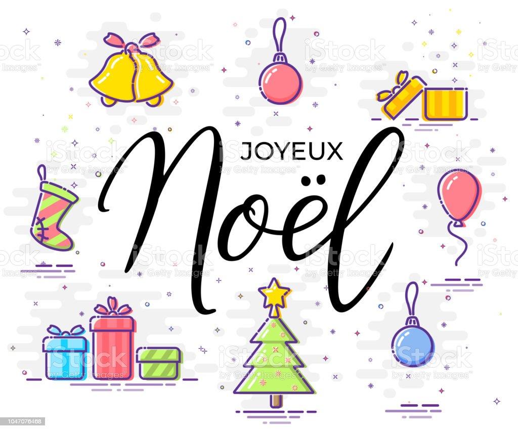 Joyeux Noel Clipart.French Christmas Design Template Vector Black Joyeux Noel