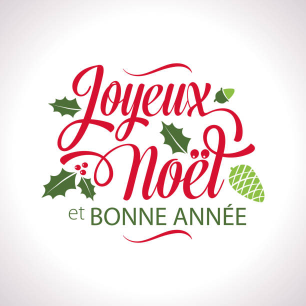French Christmas Joyeux Noël Lettering Text Vector illustration holiday french quote Christmas Joyeux Noël lettering Text french culture stock illustrations