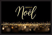 French Christmas luxury design template. Vector Joyeux Noel text isolated on shiny luxury background
