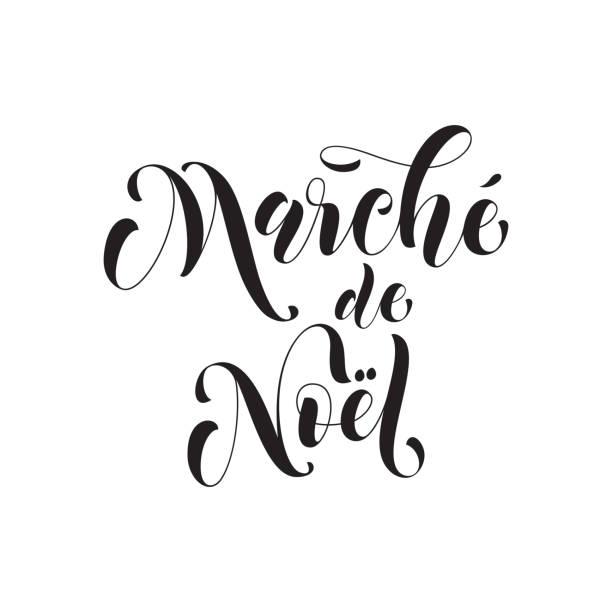 french christmas sale marche de noel poster promo text lettering - weihnachtsmarkt stock-grafiken, -clipart, -cartoons und -symbole