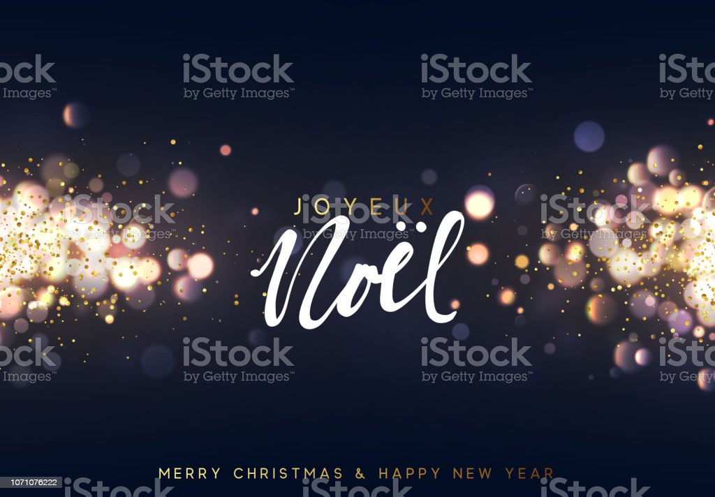 French Joyeux Noel. Christmas background with golden lights bokeh. Xmas greeting card. - Векторная графика Ёлочная гирлянда роялти-фри