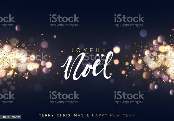 French joyeux noel christmas background with golden lights bokeh xmas vector id1071076222?b=1&k=6&m=1071076222&s=612x612&h=n mjnxadask718mfthdvnerh7vnaaq5xkcvanrhj2xm=