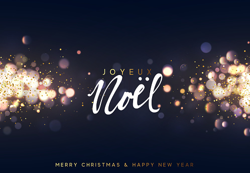 法國喬尤諾伊爾耶誕節背景與金色的燈光 Bokeh聖誕賀卡向量圖形及更多亮粉圖片