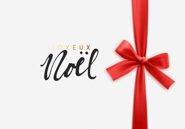 illustrazioni stock, clip art, cartoni animati e icone di tendenza di scritta francese joyeux noel. buon natale sfondo. - regalo natale