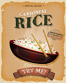 Illustration of a cartoon chinese rice dish, in design vintage and grunge textured poster, for fast food snack and takeout menu