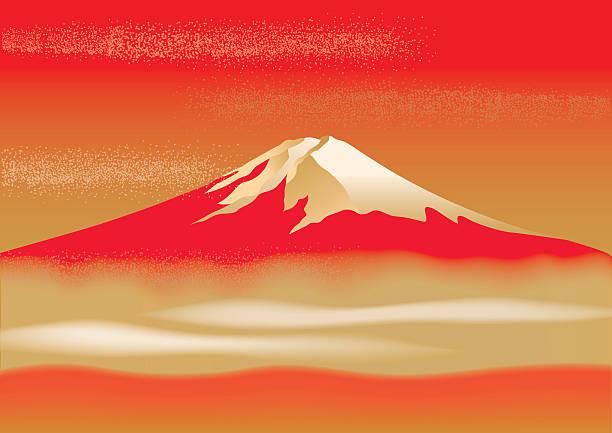 フジ美しい日本のイラスト - 特別な日点のイラスト素材/クリップアート素材/マンガ素材/アイコン素材