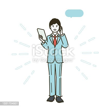 istock Full body illustration of business person on the phone. vector. 1331704501