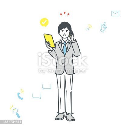 istock Full body illustration of business person on the phone. vector. 1331704511