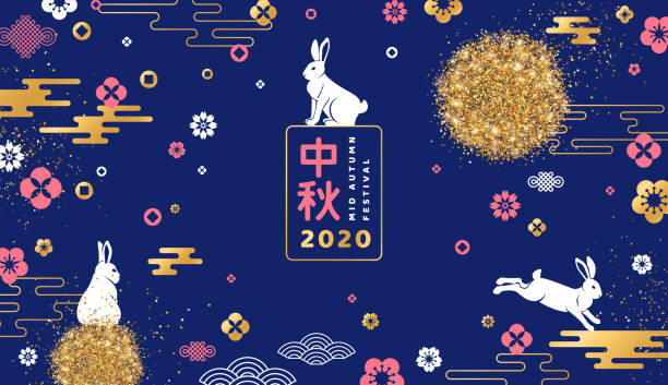 Full moon festival Mid Autumn White rabbits with chinese elements, clouds and flowers for Chuseok festival. Full moon of golden confetti on night background. Hieroglyph translation is Mid autumn. Vector illustration. midsection stock illustrations