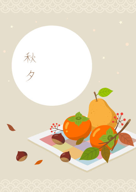 ilustrações de stock, clip art, desenhos animados e ícones de full moon with autumn fruits.mid autumn festival(chuseok) background - diospiro