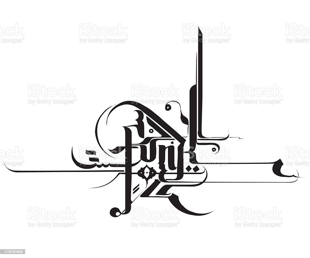 Funk vector art illustration
