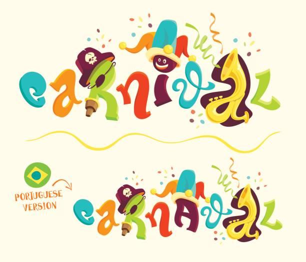 lustige karneval schriftzug mit portugiesische version - piratenschrift stock-grafiken, -clipart, -cartoons und -symbole