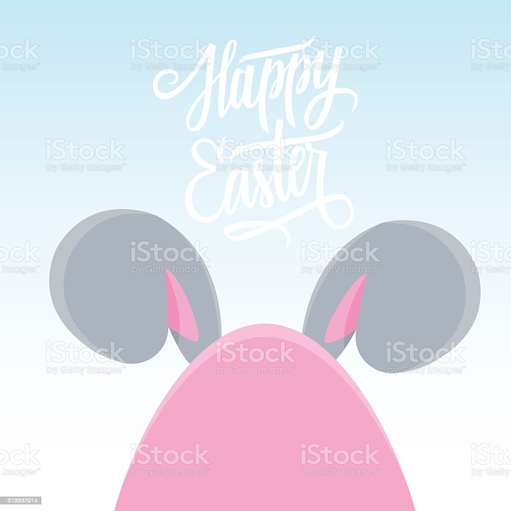 Funny easter greeting card easter bunny ears with easter egg stock funny easter greeting card easter bunny ears with easter egg royalty free funny kristyandbryce Choice Image