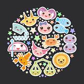 Funny Kawaii zodiac sign, astrological stiker set  virgo, aries, gemini, cancer, aquarius, taurus, leo, libra, sagittarius,  fish, capricorn, scorpio black Background. Vector