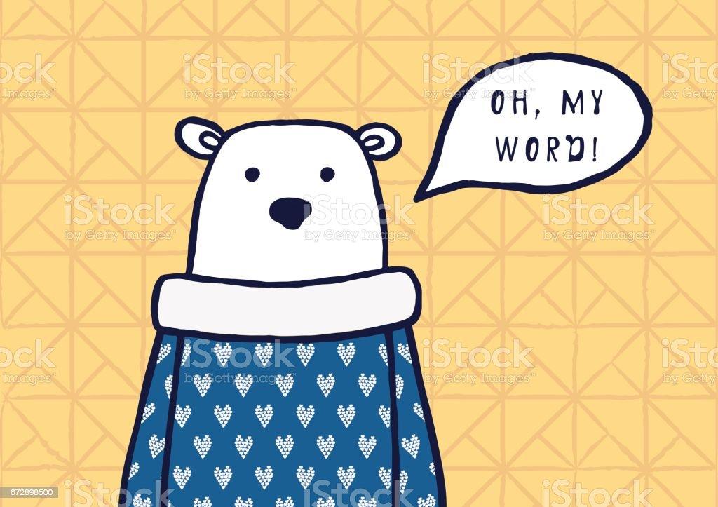 面白いホッキョクグマはああ私の単語を言います手書きイラストを漫画の