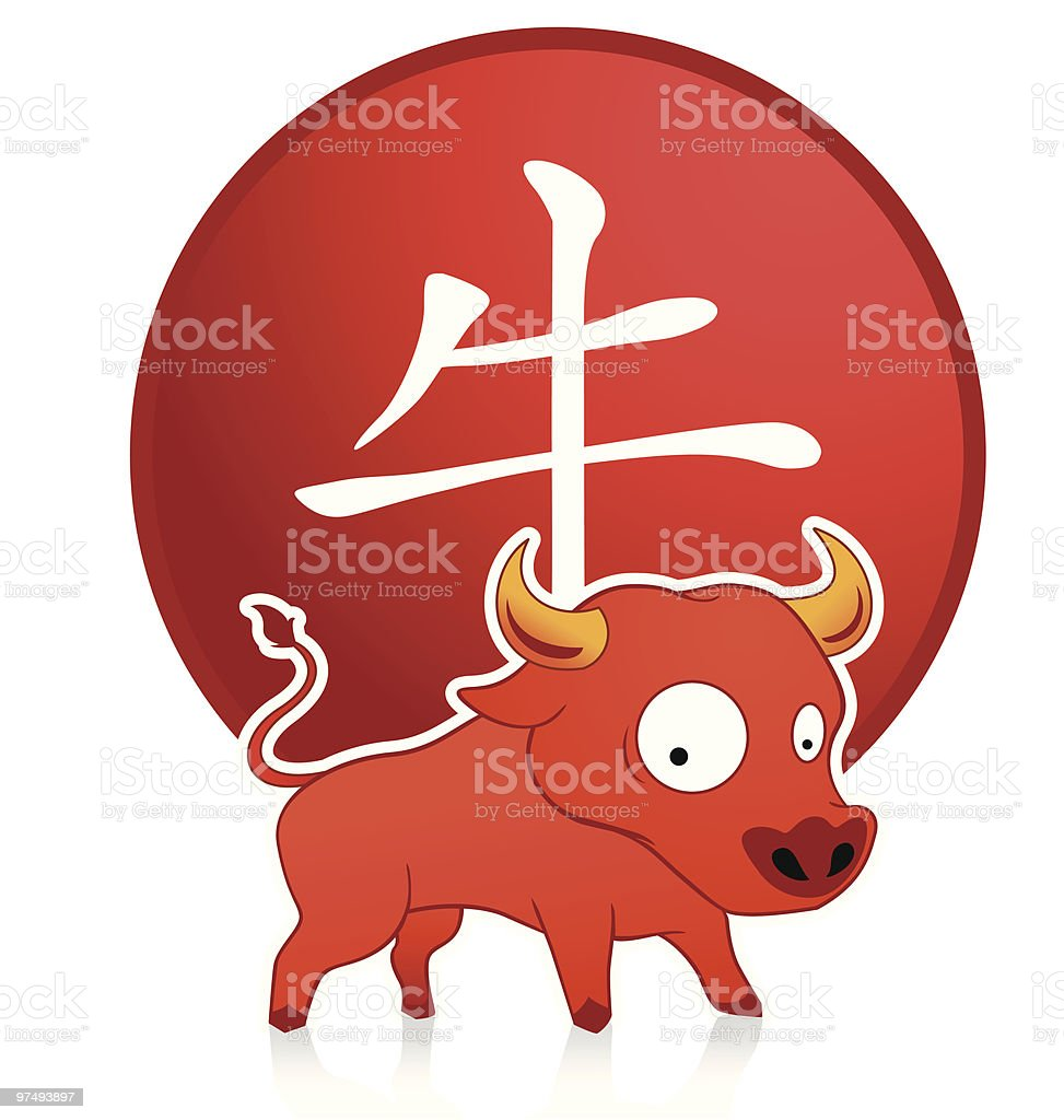 Funny Red Bull royalty-free funny red bull stock vector art & more images of 2009