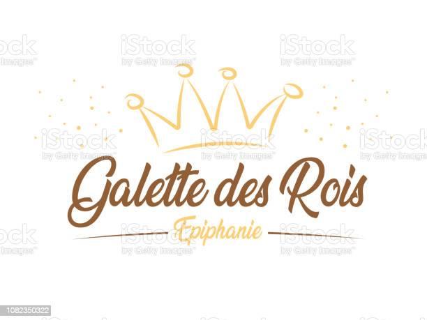 Galette Des Rois Épiphanie - Arte vetorial de stock e mais imagens de Bolo de Dia de Reis