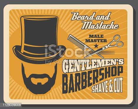 Gentlemens barbershop salon or studio retro poster