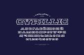 Geometric slab serif font in sport style cyber cyrillic
