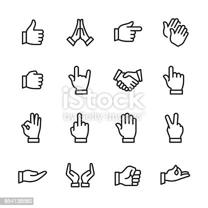 16 line black and white icons / Set #26
