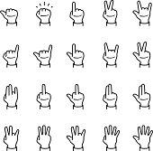 Gesturing icon