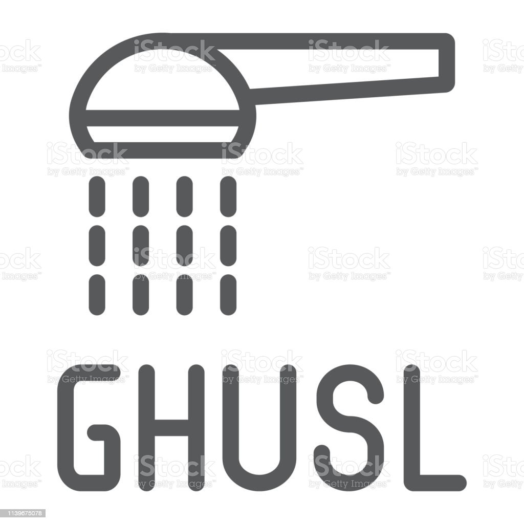 Ghusl Line Icon Hygienic And Islam Arabic Shower Sign Vector