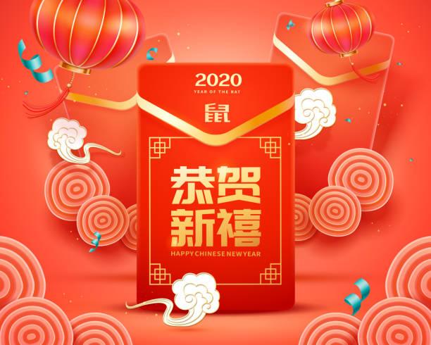 Giant red envelope for lunar year vector art illustration