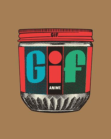 Gif Jar