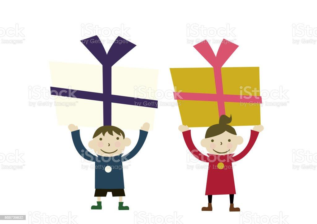 Gift Box Presentbirthdaycelebration Christmasbirthday Gifts