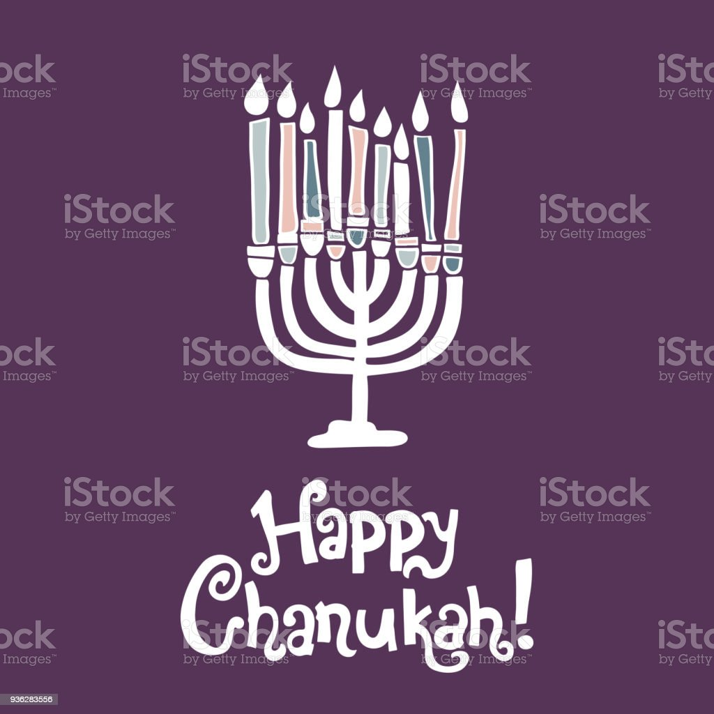Gift Card Happy Chanukah Stock Vector Art More Images Of