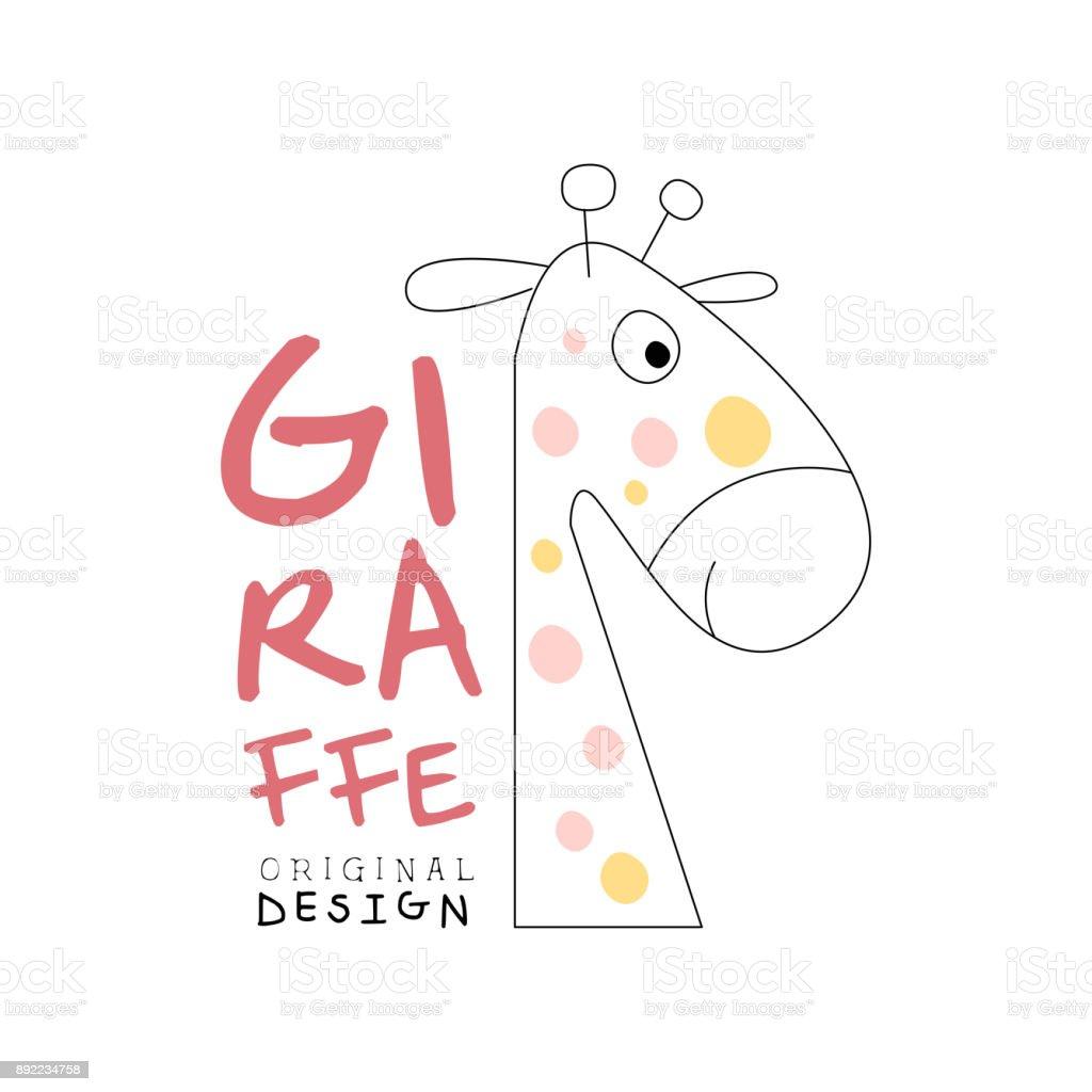 キリン アイコン オリジナル デザイン簡単かわいい動物バッジ デザイン手